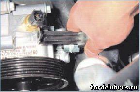 Гидроусилитель Форд Фокус 2