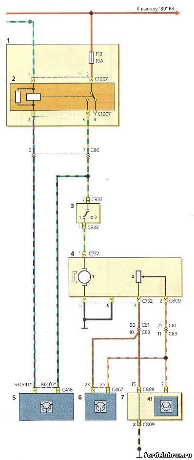 Схема включения топливного насоса Фокус 1