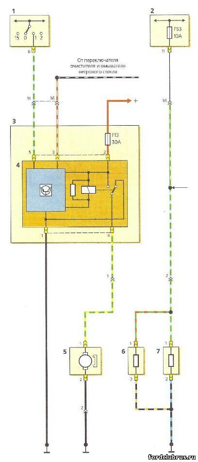 Схема включения омывателя фар Фокус 1