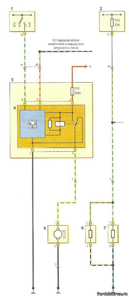 Схема включения омывателя фар Форд фокус 1 и элементов обогрева форсунок омывателя ветрового стекла