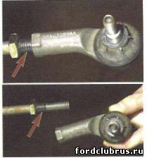 Замена рулевого наконечника фокус 1
