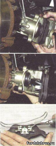 Замена передних тормозных колодок Форд Фокус 1