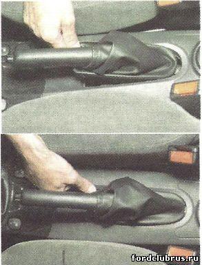 Регулировка ручника Форд Фокус 1